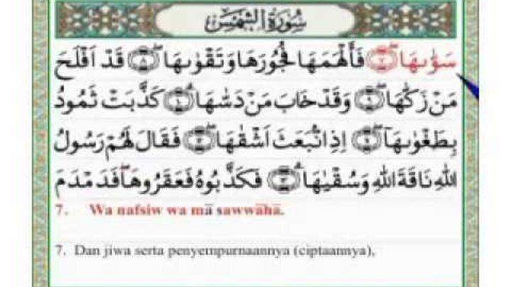 Surah Al Insyirahad Duhaal Lailasy Syamsal Balad Arab Latin Dan Tejemahan