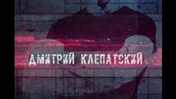 """Джокер - 2 """"Капкан"""", 1-4 серия ,сериал, смотреть онлайн анонс 11 декабря 2016 на канале РЕН ТВ"""