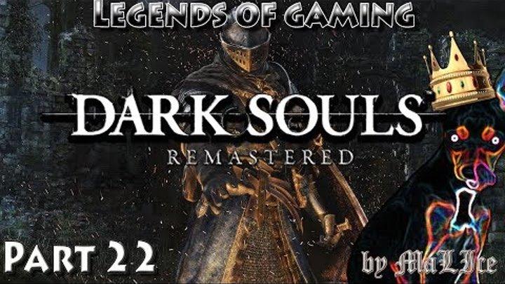 Dark Souls: Remastered (Walkthrough by MaLIce) - Part 22