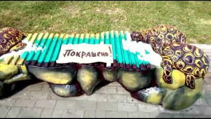 Бердянск 2016. Приморская площадь. Художественные лавочки.