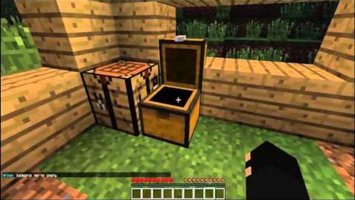 Железный человек и солдатик играют в Minecraft - серия 1