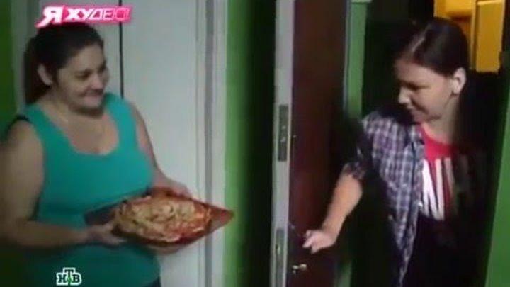 Я Худею! на НТВ 3 сезон 4 выпуск 4 октября 2014 года