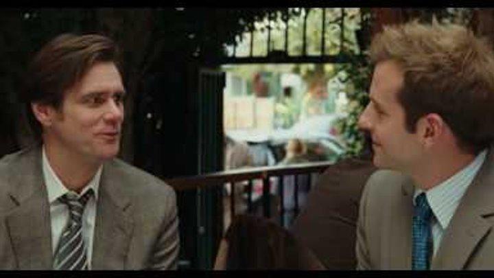 "Трейлер фильма ""Всегда говори ""Да"""" (Movie Trailer ""Yes Man"") (англ.)"