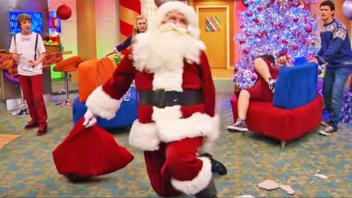 Высший класс (Сезон 3 Серия 13) l Новый Год и Рождество на Disney