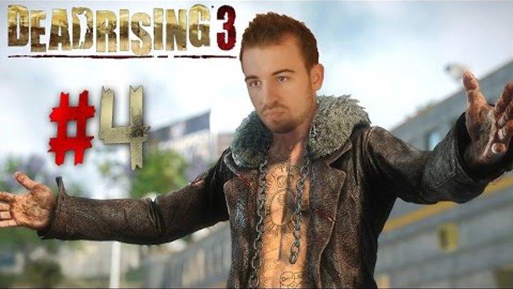 КТО ЗДЕСЬ БОСС?! - Dead Rising 3 #4 - Босс Байкер [Biker Boss]