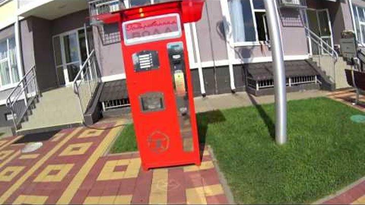 Отдых в Сочи 2017. Город - отель Бархатные сезоны.