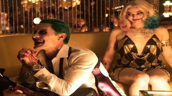 Отряд самоубийц: Харли Квинн и Джокер Поцелуй и все Сцены HD (Часть 3) - MONSTER