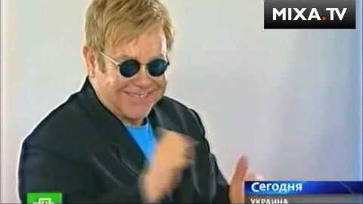 У Элтона Джона будут родственники-хохлы =mixa.tv=
