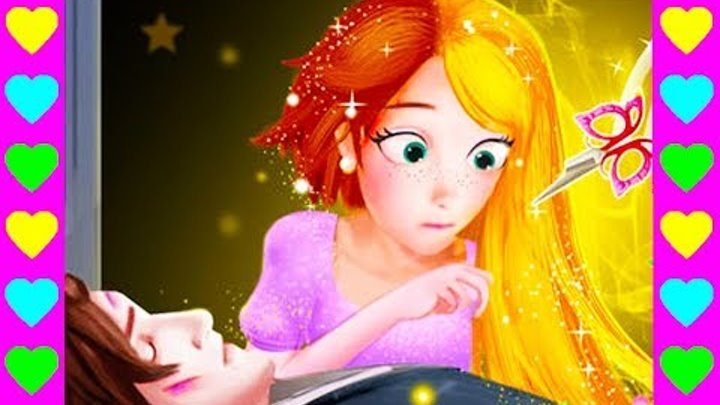 Рапунцель обрезала волосы ради принца! Мультик-сказка про принцессу с длинными волосами. СЕРИЯ 1.