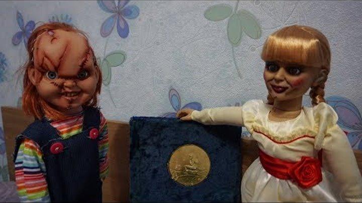 СТРАШИЛКИ: Кукла Аннабель и Кукла Чаки • ТРЕЙЛЕР Непета Стори