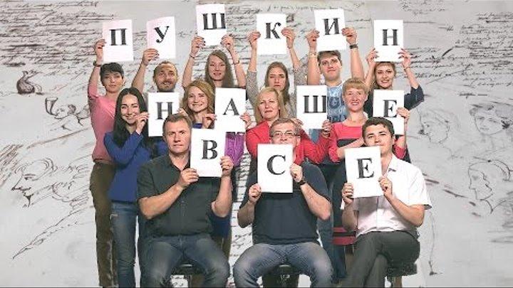 """ГТРК """"Пенза"""". Читаем Пушкина. Осень (""""Ох, лето красное! любил бы я тебя…"""")"""