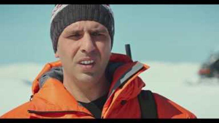 К черту на рога / Quo vado? (2016) Дублированный трейлер HD