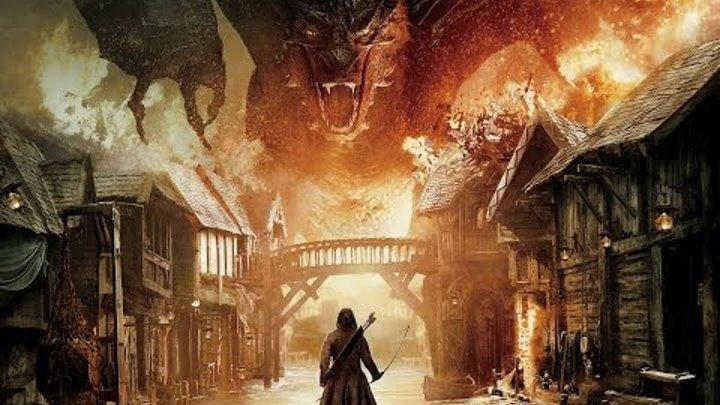 Хоббит: Битва пяти воинств / The Hobbit: The Battle of the Five Armies (дублированный тизер-трейлер)