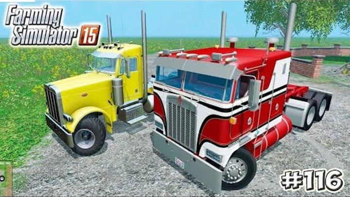 Farming Simulator 15 моды: Peterbilt и Kenworth (116 серия)