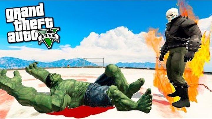 Я УБИЛ ХАЛКА В GTA 5 - ХАЛК (HULK) ПРОТИВ ПРИЗРАЧНОГО ГОНЩИКА - GTA 5 МОДЫ