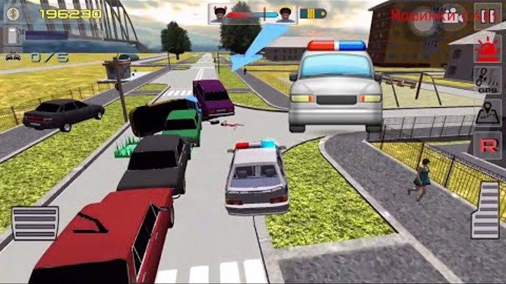 Машинки Cars полицейская машина ГАИ мультики про машинки полицейская машина и полицейский ДПС штраф