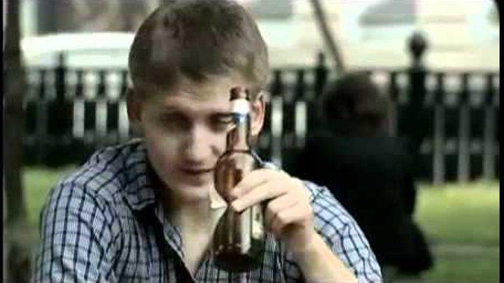 Вред алкоголя.Береги себя.
