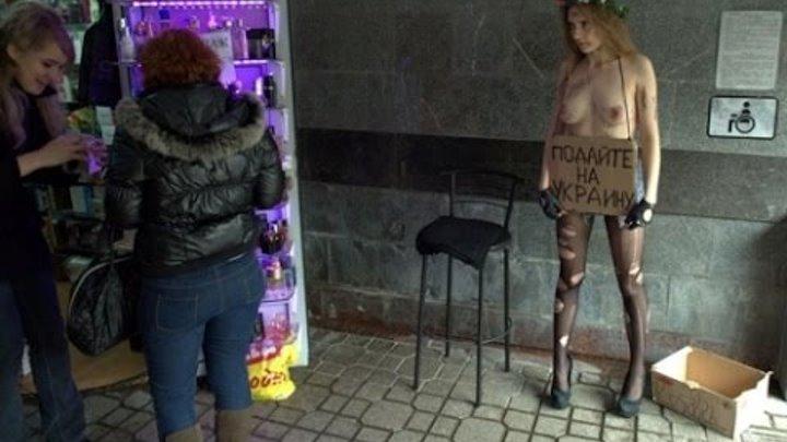европе в проститутки украинки