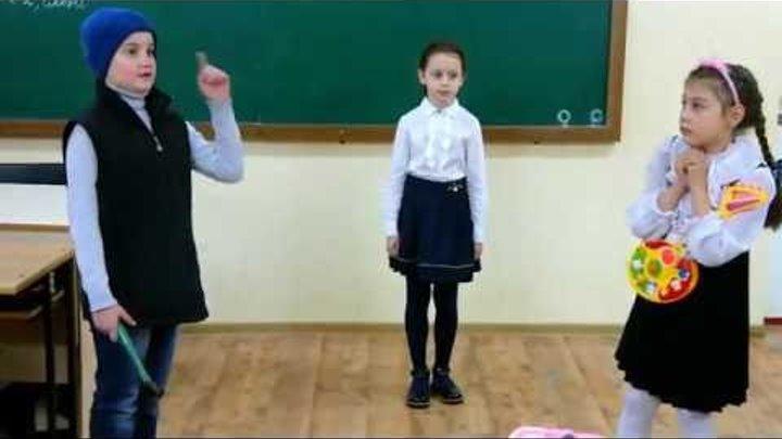 Страна читающая — «Ученики 2-Б класса» читает произведение «Стрекоза и Муравей» И. А. Крылова
