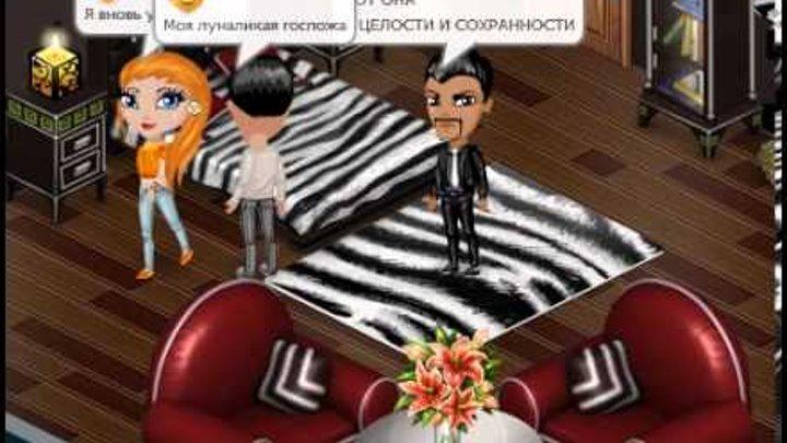 Великолепный ВЕК. Неизвестный 4 сезон! 1 серия!