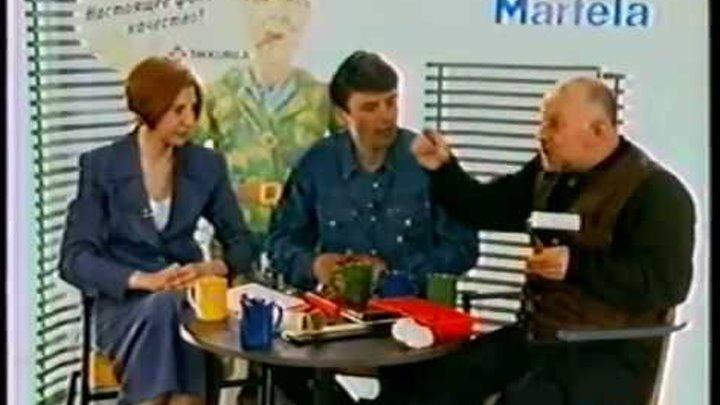 """Кстати"" на канале ТНТ в Петербурге, 1998 год-Славич Мороз"