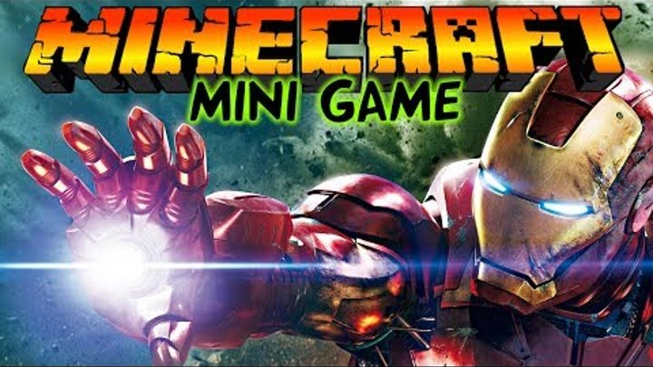 Железный человек в Майнкрафт: Мини игры [Iron Man]