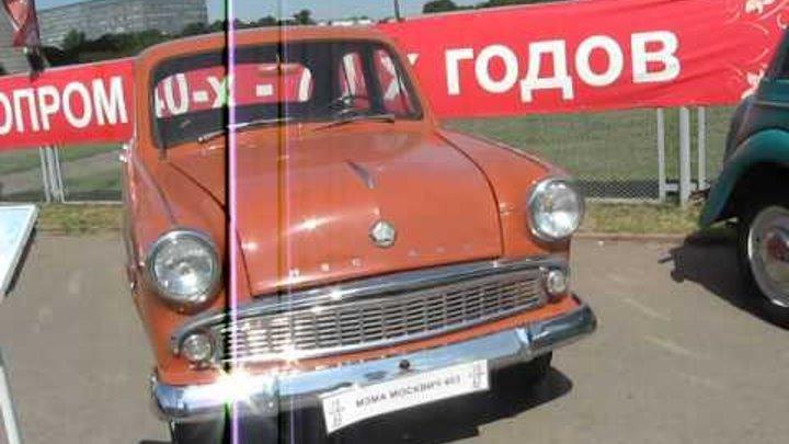 Отечественный автопром 40-х - 70-х годов