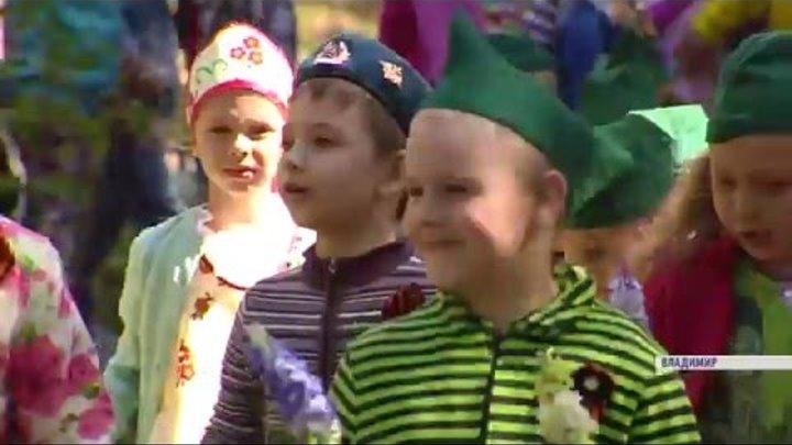 Во Владимире появились новые площадки для малышей