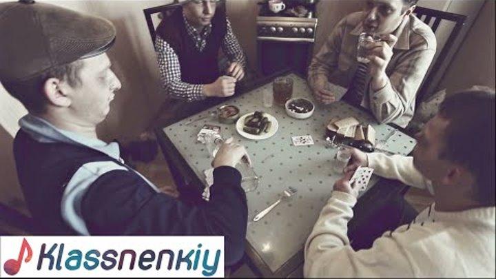 Февральский Х kondrat [НичегоЛичного] - Взлечу [Новые Клипы 2015]