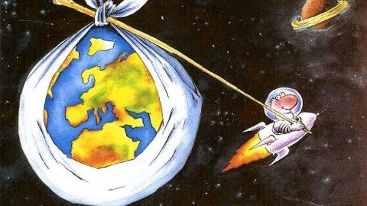 начало космической эры в истории человечества