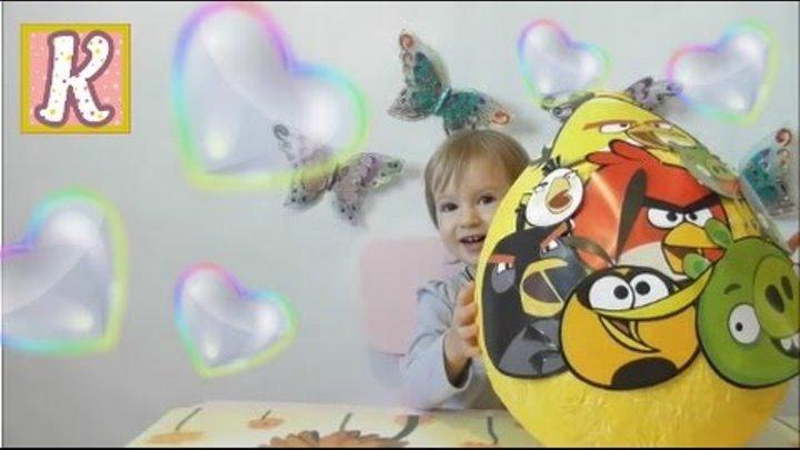 DIY Как сделать гигантское яйцо сюрприз Энгри Бёрдс. How to make gigant surprise egg Angry Birds.
