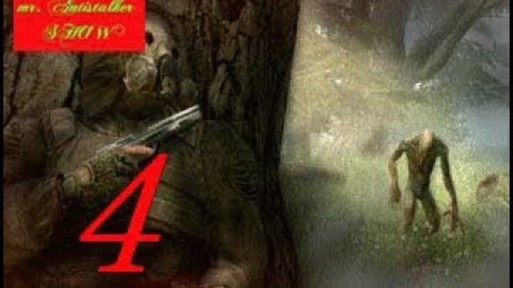 stalker ТЁМНОЕ БРАТСТВО – ПРОКЛЯТЫЕ ЗОНОЙ ч.# 4 { сталкер апокалипсиса и 2-е засады }