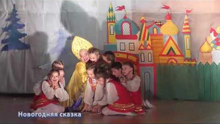 "Спектакль ""Зимняя сказка"""