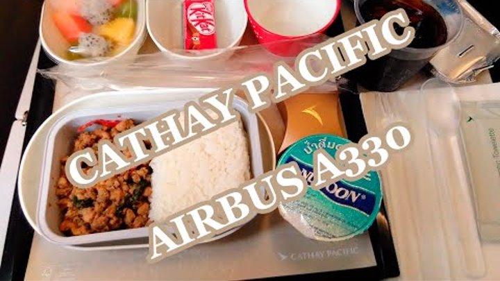 Лечу из Бангкока в Гонконг - Cathay Pacific Airbus A330