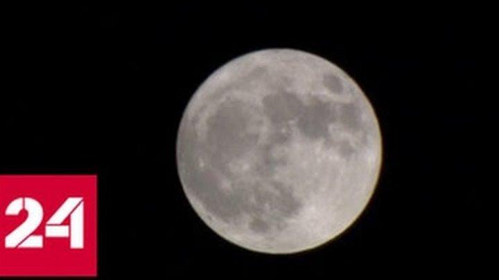 70 лет ожидания суперсближения с Луной: на улицу астрономов-любителей пришел праздник