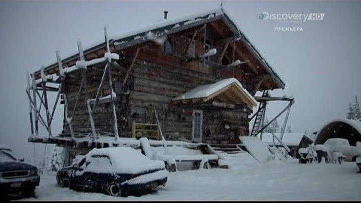 Аляска: Последний Рубеж Аллах'Сах ч.2 №19