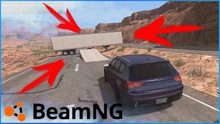 ПРОБЬЕТ ЛИ МАШИНА ПРИЦЕП? (Испытание) - BeamNG drive