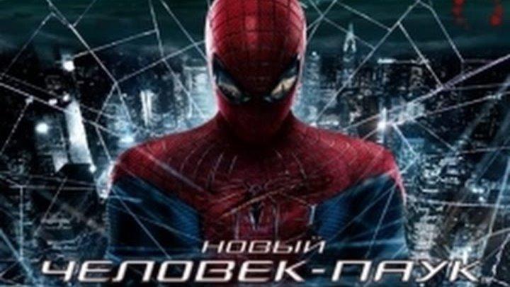 Игры для мальчиков ► Новый Человек Паук зD - 1 серия