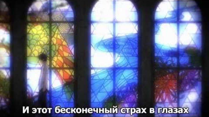 Синий Экзорцист | Blue Exorcist | Ao No Exorcist 2 опенинг на русском языке