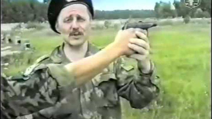 Стрельба из боевого оружия. Подготовка профессионала