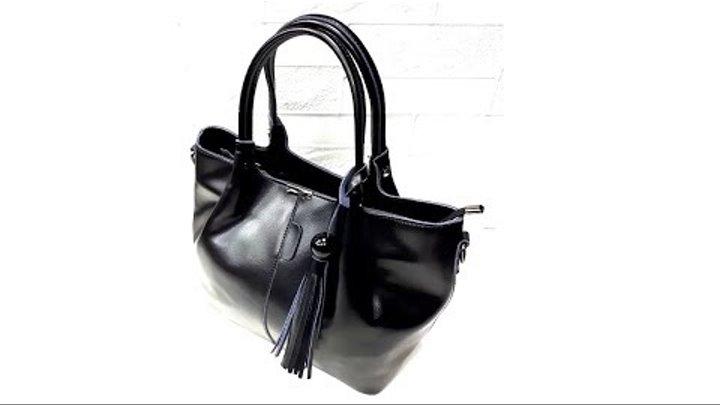 784869af4236 Женская сумка из натуральной кожи недорого. Интернет магазин сумок ...
