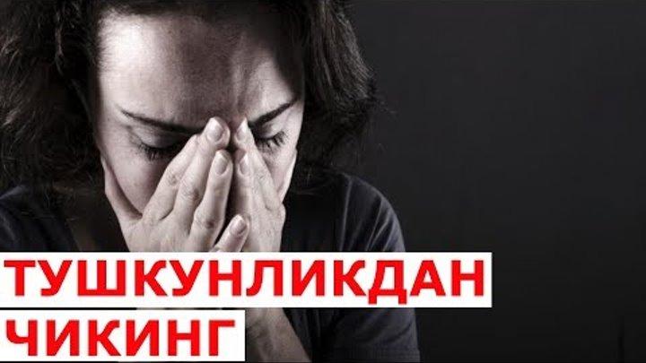 ХАЁТ АЧЧИК КАЛАМПИР УНИ ШИРИН КИЛИШ СИЗГА БОГЛИК
