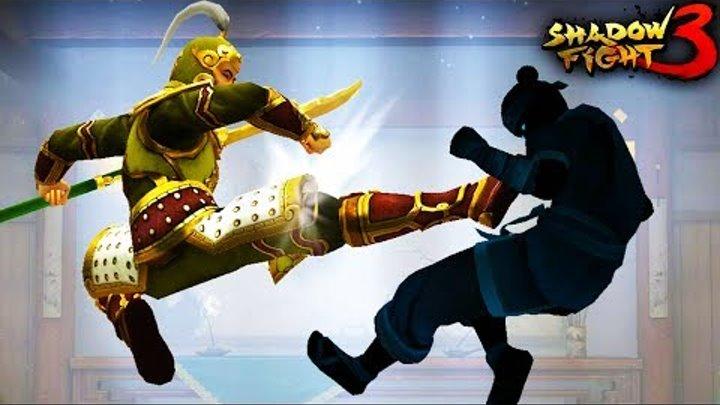 Shadow Fight 3 АКТ 2 бой с тенью Я НЕПОБЕДИМЫЙ видео для детей прохождение игры Shadow Fight