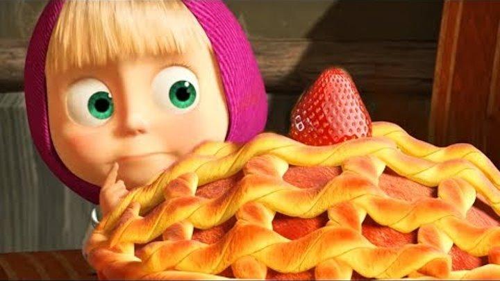 Маша и Медведь - Все серии подряд - Машины Сказки про еду - Сборник мультиков для детей