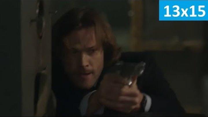 Сверхъестественное 13 сезон 15 серия - Русское Промо (Субтитры, 2018) Supernatural 13x15 Promo