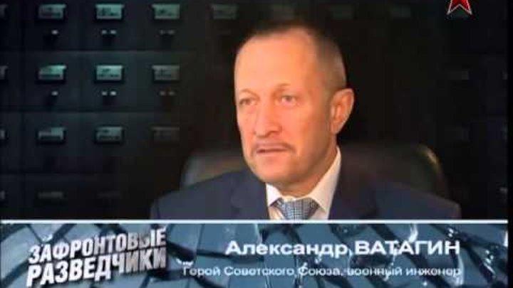 Зафронтовые разведчики 5 серия 2012