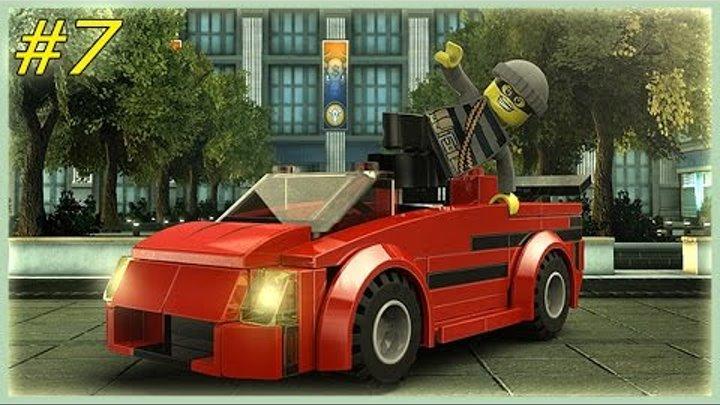 """Мультфильм LEGO City Undercover 7 серия """"УГОН МАШИНЫ"""" МУЛЬТИКИ ПРО МАШИНКИ И ПОЛИЦЕЙСКОГО #LEGO"""