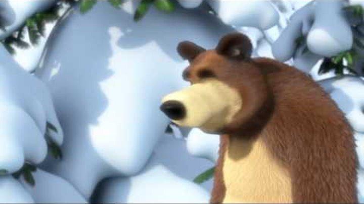 Маша и Медведь - Следы невиданных зверей (Это кто ходил?)