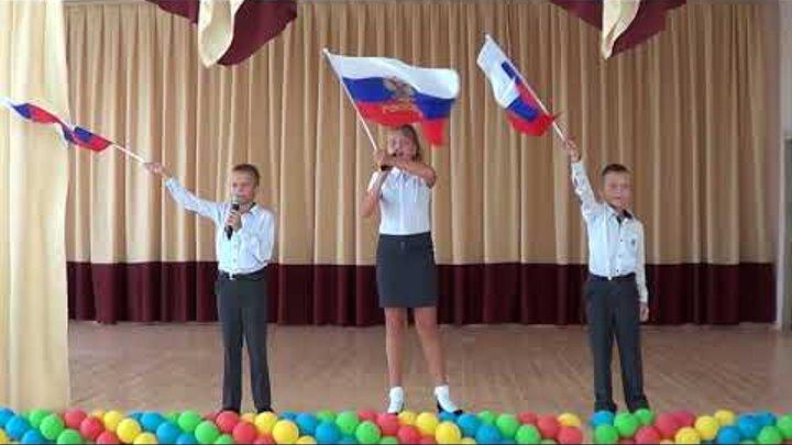 Таня Сережа и Саша Ивановы песня Вперед Россия