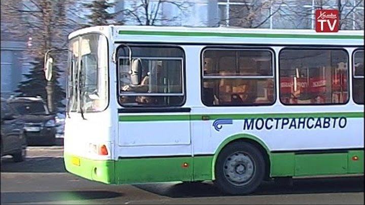 Расписание автобусов на праздничные дни